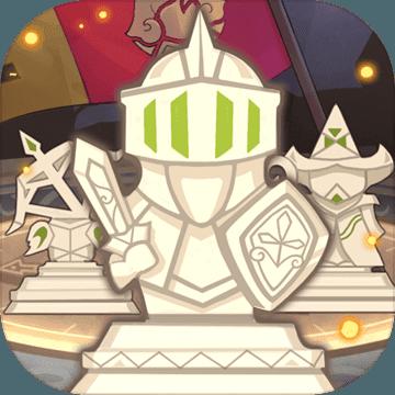 棋盤上的英雄 v1.0 游戲下載