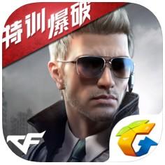 cf手游小丑模式下载v1.0.30.220