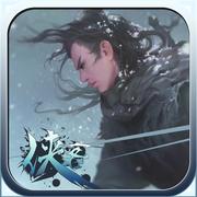 侠客影游戏下载v1.0