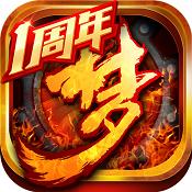 梦三国手游 v1.9 ios苹果版下载