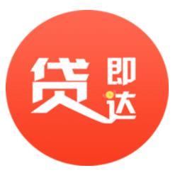 贷即达app下载v1.0