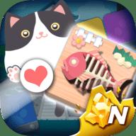 狂热猫破解版下载v1.0.3