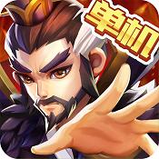 乱世曹操传满v版下载v1.0.22