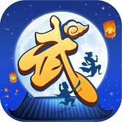 武林外传九游版下载v1.30.12