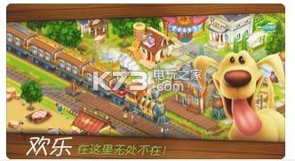 卡通农场 v1.38.184 手游下载 截图