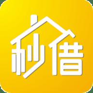 房秒借app官方下载v1.0.9