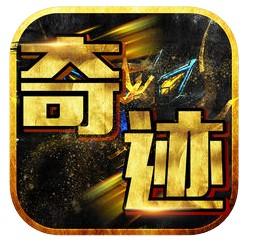 命运奇迹游戏下载v1.0