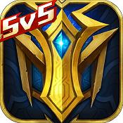 英魂之刃 v1.6.2.0 美服下载