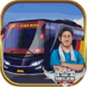 印度尼西亚巴士模拟下载v2.8.1