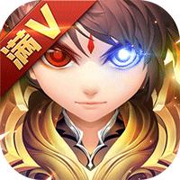 御剑封魔传无限金币版下载v3.1.0