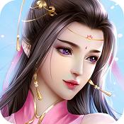仙剑至尊 v2.12.0 手游下载