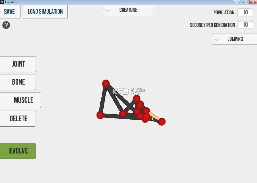 进化模拟器 下载 截图