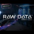 Raw Date v1.0 手游下载预约