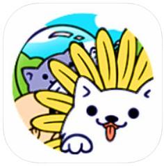 萌犬便便便下载v1.0