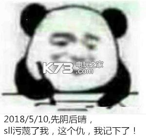 王境泽表情在线制作阿熊叫啥中的那个表情包qq狸图片