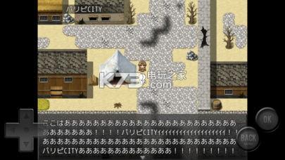 前卫的粪作RPG v1.0.4 手游下载 截图