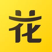 花借账本app下载v1.2.0