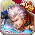 疾风炫斗BT变态版下载v1.40