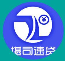 堪司速贷app下载v1.0