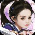 大话剑仙手游下载v1.1.11.204