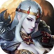 巨龙法则 v1.1.11 游戏下载