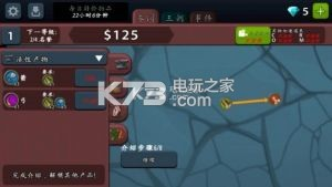 Crafting Idle Clicker中文版下载v3 8 0 Crafting Idle Clicker下载-k73