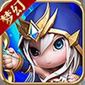 梦幻龙域充值返利版下载