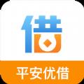 平安优借app下载v1.0.003
