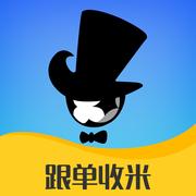 赢球大师预测版下载v2.0