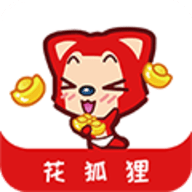 花狐狸软件下载v1.6