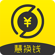 惠换钱app下载v5.1