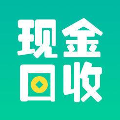 现金回收app下载v1.0.1