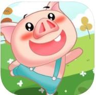 小猪跑跑 v1.1 安卓正版下载