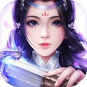 仙玉良缘游戏下载v1.2.0