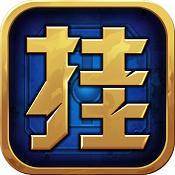 决战地下城九游版下载v1.0.2