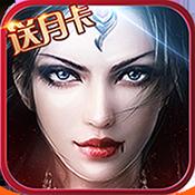 暗黑血统超V版变态版下载v1.0.0