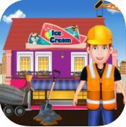 建立一家冰淇淋店游戏下载