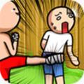 泰式无影脚2游戏下载