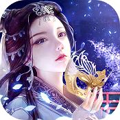 仙境情缘九游版下载v1.9.9