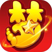 梦幻西游儿童节活动版下载v1.175.0
