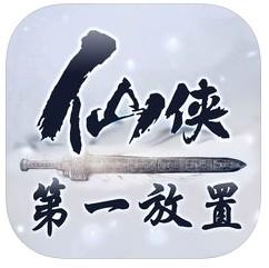 仙侠第一放置 v2.9.8 最新版下载