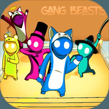 Gang Tussle最新版下载