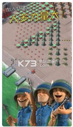 海岛奇兵 v43.52 内购破解版下载 截图