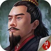 水浒宋江传九游版下载v1.0.0