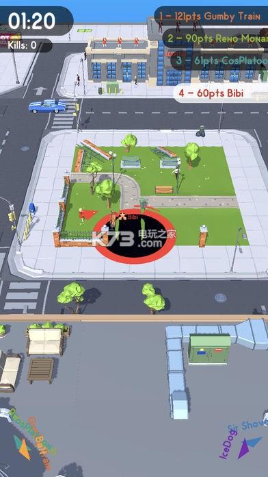 Hole.io v1.7.5 游戏下载 截图