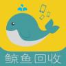 鲸鱼回收下载v1.0.4