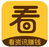 看看赚钱app下载v1.0.0.0