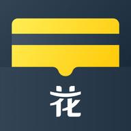 花借信用app下载v1.0