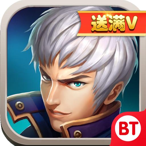 疾风剑魂BT充值返利版下载v1.100