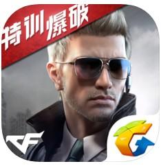 cf手游6月开火趴下载v1.0.30.220